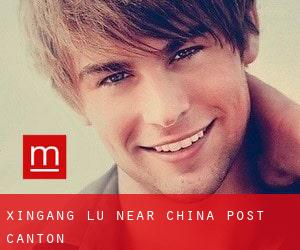 Xingang Lu Near China Post (Cantón)